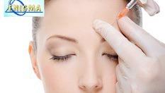 """Да изтрием следите на времето - с инжективна мезотерапия на лице, шия или деколте на цена от 120лв, от Верига Дерматокозметичницентрове """"ЕНИГМА"""""""
