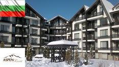 Aspen Resort 4*, Банско
