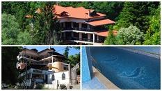 Почивка в планината край гр. Троян през есента! Нощувка със закуска + басейн с минерална вода само за 23.90лв, от Хотел Илинден в Шипковски минерални бани!