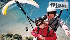Панорамен полет с парапланер или делтапланер в тандем над Витоша или Искърско дефиле + Безплатно Full HD заснемане на цени от 66.99лв. Адреналин на макс от Extreme 388