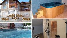 Изгодна СПА почивка във Велинград! Нощувка със закуска и вечеря + минерален басейн с термално джакузи, от Витяз Хаус 3*