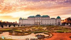 Автобусна екскурзия до Виена