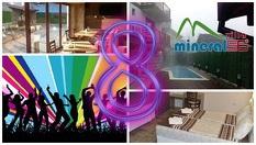 Празнувай 8-декември с компания в с. Баня, Разлог! 2 нощувки, 2 закуски, празнична вечеря и DJ само за 91лв, от Къща за гости Минерал 56