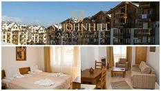 Банско, St.John's Hill Hotel