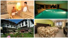 СПА почивка в Банско! Нощувка на база All Inclusive + басейн и СПА, от Банско Спа &Холидейз 4*