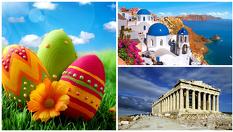 Великден в Санторини и Атина