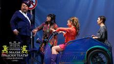 """Гледайте постановката """"Приятелки мои""""на 5 или 17 Февруари от 19:00 часа за 10лв, от Малък градски театър """"Зад канала"""""""