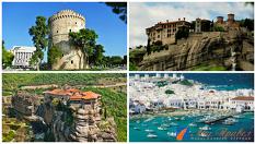 Пролетна екскурзия в Гърция