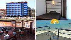 Поморие, Хотел Sunny Bay