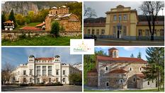 Мартенски празници в Сърбия