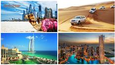 5-дневна екскурзия до Дубай