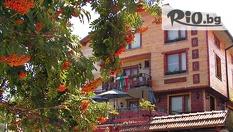 Арт хотел Калина