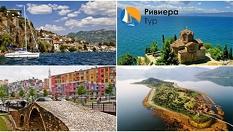 Екскурзия до Охрид