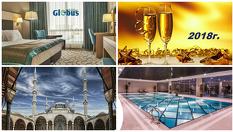 Луксозна Нова година в Одрин! 2 нощувки със закуски и вечери /едната празнична/ в Хотел MARGI 5* + СПА зона и басейн, от Глобус Холидейс