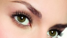 Изразителни очи