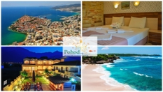 Септемврийски празници на остров Тасос, Гърция! 3 нощувки със закуски и вечери + автобусен транспорт, от ТА Поход