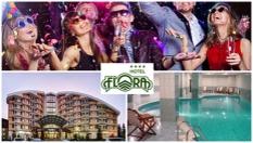 Студентски празник в Боровец! 2 нощувки със закуски, празнична вечеря с DJ + СПА и басейн, от Хотел Флора 4*