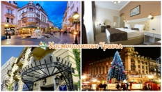 Коледа в Белград