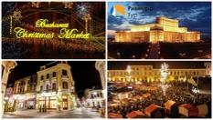 Екскурзия до Букурещ