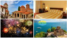Нова година в Охрид!