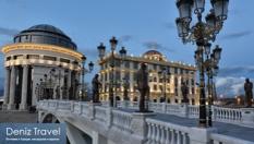 Екскурзия до Скопие