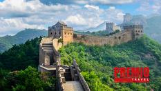 13-дневна екскурзия до Китай - необятното разнообразие! 11 нощувки със закуски, транспорт и екскурзовод, от Премио Травел
