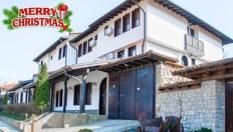 Коледни празници в Арбанаси! 2 нощувки със закуски и вечери, от Хотел Елеганс