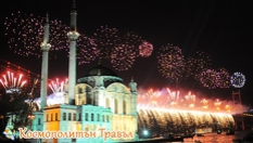 Нова година в Истанбул! 3 нощувки със закуски в Хотел Grand Unal 3* или подобен + автобусен транспорт и пешеходна разходка в Одрин и Истанбул, от Космополитън Травъл