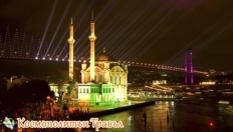 Нова година в Истанбул! 2 нощувки със закуски в хотел 3* или подобен + автобусен транспорт и възможност за посещение на небостъргача Сапфир, от Космополитън Травъл