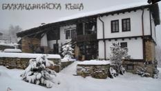 с. Живко, Балканджийска къща