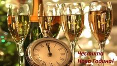 Нова година в Сандански! 2 или 3 нощувки със закуски, Празнична вечеря и ШОУ програма + сауна, от Хотел Панорама 3*