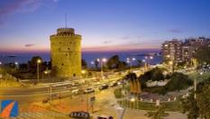 Екскурзия до Солун