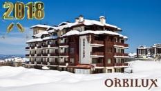 Нова година в Банско! 3, 4 или 5 нощувки, закуски и вечери /едната празнична/ + СПА център и вътрешен басейн, от Хотел Орбилукс 3*