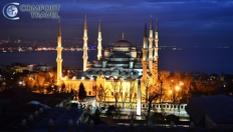 Нова година в Истанбул