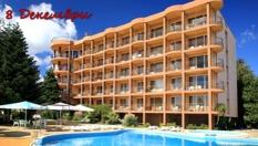 Златни пясъци, Хотел Бона Вита