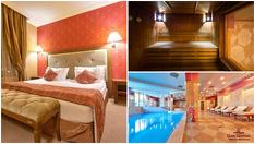 Есенна почивка в Хисаря! 1, 2 или 3 нощувки със закуски + вътрешен минерален басейн и релакс зона, от Хотел клуб Централ 4*