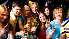 Студентски празник в Чепеларе! 2 нощувки със закуски и вечери /едната празнична/, от Хотел Мартин 3*