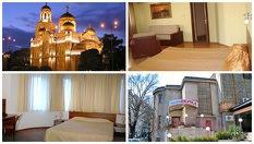 Варна, Хотел Охрид 3*