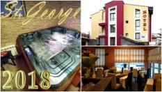 Нова година във Велинград! 3 нощувки, закуски и вечери /едната Празнична/ + ползване на СПА, от Хотел St.George 3*