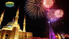 Нова година в Истанбул! 2 нощувки със закуски Хотел Gold 3*+ и автобусен транспорт, от Вени Травел
