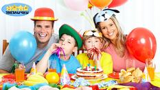 Незабравим рожден ден за деца