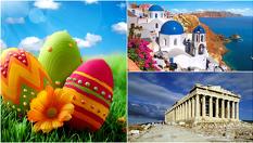 Великден в Гърция