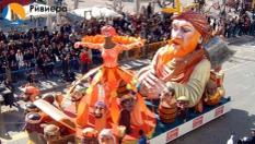 Карнавал в Ксанти
