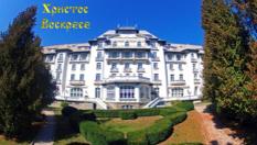 Великден в Румъния