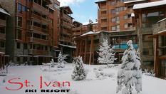 На ски в Банско! Нощувка със закуска + Шатъл до кабинков лифт, от Хотел St. Ivan Ski Resort 3*