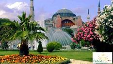 До Истанбул и Одрин