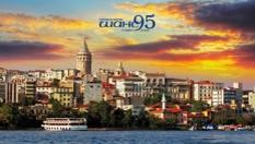 Уикенд екскурзия до Истанбул! 2 нощувки със закуски в хотел 3* + автобусен транспорт на дати по избор и посещение на Одрин, от Шанс 95 Травел