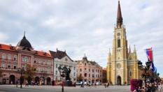 Екскурзия до Сърбия