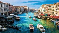 За празниците в Италия