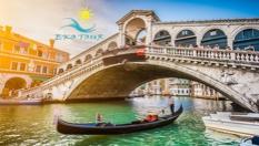 Загреб, Верона и Венеция